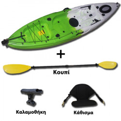 SINGLE KAYAK with STEER