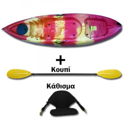 SINGLE KAYAK - 280